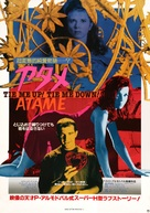 ¡Átame! - Japanese Movie Poster (xs thumbnail)