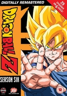 """Dragon Ball Z"" - British DVD movie cover (xs thumbnail)"