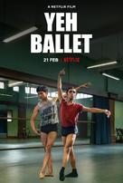 Yeh Ballet - Indian Movie Poster (xs thumbnail)