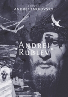 Andrey Rublyov - British Movie Cover (xs thumbnail)
