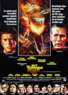 The Towering Inferno - Danish Movie Poster (xs thumbnail)