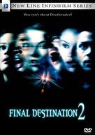 Final Destination 2 - DVD movie cover (xs thumbnail)