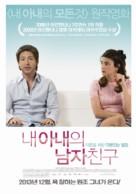Novio para mi mujer, Un - South Korean Movie Poster (xs thumbnail)