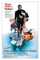 North Sea Hijack - Movie Poster (xs thumbnail)