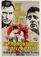 Cape Fear - Italian Movie Poster (xs thumbnail)