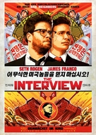 The Interview - German Movie Poster (xs thumbnail)