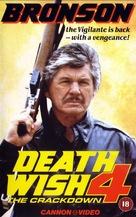 Death Wish 4: The Crackdown - British VHS movie cover (xs thumbnail)