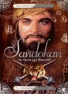"""""""Sandokan"""" - Dutch Movie Cover (xs thumbnail)"""