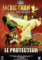 Dian zhi gong fu gan chian chan - French DVD cover (xs thumbnail)