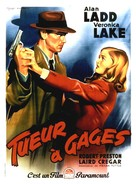 This Gun for Hire - French Movie Poster (xs thumbnail)