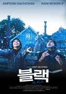 Black - South Korean Movie Poster (xs thumbnail)