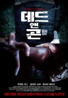 Dead and Gone - South Korean Movie Poster (xs thumbnail)