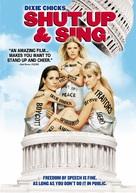 Shut Up & Sing - Movie Poster (xs thumbnail)