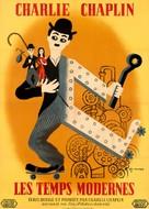 Modern Times - French Movie Poster (xs thumbnail)