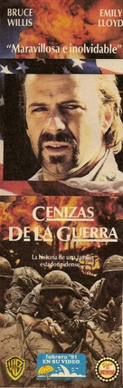 In Country - Argentinian Movie Poster (xs thumbnail)