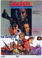 The Enforcer - Thai Movie Poster (xs thumbnail)