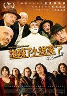 Lady Winsley - Taiwanese Movie Poster (xs thumbnail)