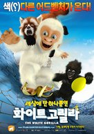 Floquet de Neu - South Korean Movie Poster (xs thumbnail)
