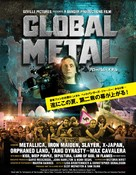 Global Metal - Japanese Movie Poster (xs thumbnail)