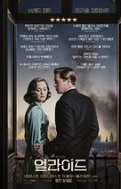 Allied - South Korean Movie Poster (xs thumbnail)