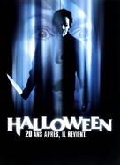 Halloween H20: 20 Years Later - French Movie Poster (xs thumbnail)