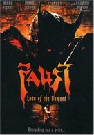 Faust: Love of the Damned - Movie Poster (xs thumbnail)