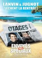 Envoyés très spéciaux - French Movie Poster (xs thumbnail)