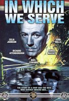 In Which We Serve - DVD cover (xs thumbnail)