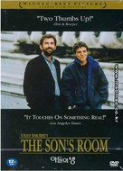 La stanza del figlio - South Korean DVD cover (xs thumbnail)