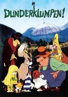 Dunderklumpen! - DVD cover (xs thumbnail)