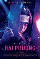 Hai Phuong - Vietnamese Movie Poster (xs thumbnail)