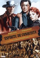 Western Union - Spanish Movie Cover (xs thumbnail)
