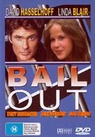 W.B., Blue and the Bean - Australian DVD cover (xs thumbnail)