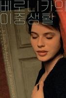 La double vie de Véronique - South Korean Video on demand movie cover (xs thumbnail)