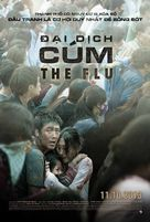 The Flu - Vietnamese Movie Poster (xs thumbnail)