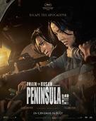 Train to Busan 2 - Malaysian Movie Poster (xs thumbnail)