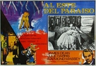 East of Eden - Mexican Movie Poster (xs thumbnail)