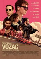 Baby Driver - Croatian Movie Poster (xs thumbnail)