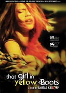 That Girl in Yellow Boots - Indian Movie Poster (xs thumbnail)