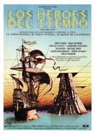 Time Bandits - Spanish Movie Poster (xs thumbnail)