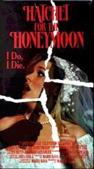 Rosso segno della follia, Il - VHS cover (xs thumbnail)