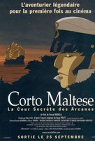 Corto Maltese: La cour secrète des Arcanes - French Movie Poster (xs thumbnail)