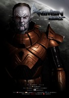 AniMen: Triton Force - Chinese Movie Poster (xs thumbnail)