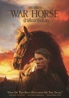 War Horse - Thai DVD cover (xs thumbnail)