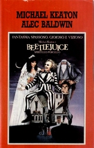 Beetle Juice - Italian Movie Cover (xs thumbnail)