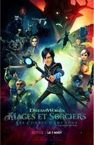 """""""Wizards"""" - French Movie Poster (xs thumbnail)"""
