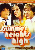 """Summer Heights High"" - Australian Movie Cover (xs thumbnail)"