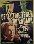 Shadow of the Thin Man - Dutch Movie Poster (xs thumbnail)