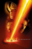 The Core - Movie Poster (xs thumbnail)