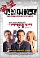 Who Is Cletis Tout - South Korean Movie Poster (xs thumbnail)